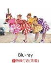 【先着特典】【楽天ブックス限定 オリジナル配送BOX】ももクロ夏のバカ騒ぎ2020 配信先からこんにちは LIVE(特典内容未定)【Blu-ray】 [ ももいろクローバーZ ]・・・