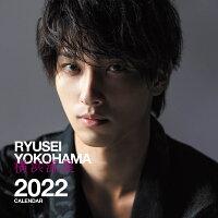【楽天ブックス限定特典】横浜流星2022年カレンダー(ポストカード)