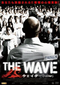【楽天ブックスならいつでも送料無料】THE WAVE ウェイヴ [ ユルゲン・フォーゲル ]