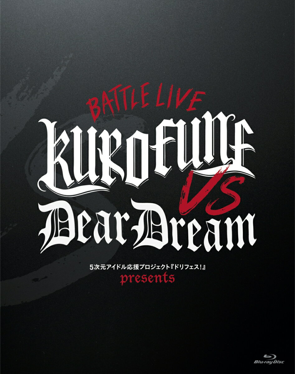 キッズアニメ, その他 5!R ! presents BATTLE LIVE KUROFUNE vs DearDream LIVE Blu-rayBlu-ray KUROFUNE DearDream
