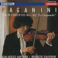 デンオン・クラシック・ベスト100::パガニーニ:ヴァイオリン協奏曲 第1番・第2番