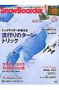 SnowBoarder(vol.2)