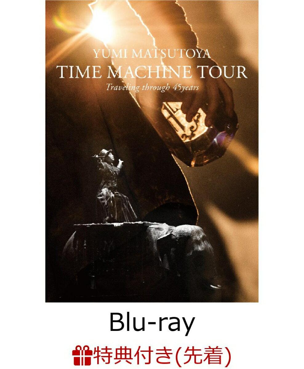 【先着特典】TIME MACHINE TOUR Traveling through 45 years(オリジナルポストカード付き)【Blu-ray】