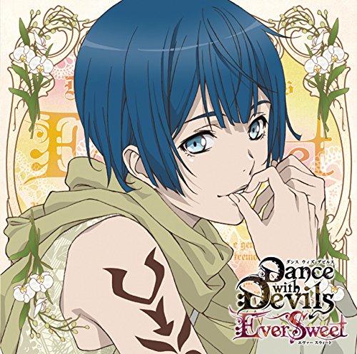 アクマに囁かれ魅了されるCD 「Dance with Devils -EverSweet- 」 Vol.6 ローエン CV.鈴木達央画像