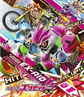 仮面ライダーエグゼイド Blu-ray COLLECTION 1【Blu-ray】
