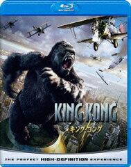 【送料無料】キング・コング【Blu-ray】 [ ナオミ・ワッツ ]