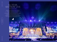8th YEAR BIRTHDAY LIVE(完全生産限定盤)
