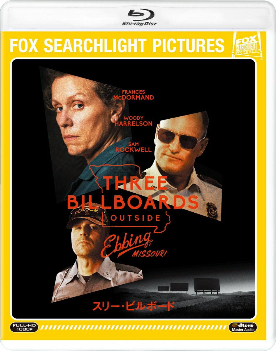 スリー・ビルボード【Blu-ray】画像