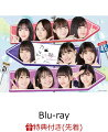 【先着特典】乃木坂どこへ 第2巻 Blu-ray BOX(クリアファイル)【Blu-ray】