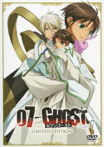 『07-GHOST』Kapitel.07(初回生産限定)画像