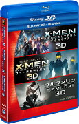 X-MEN 3D2DブルーレイBOX【3D Blu-ray】