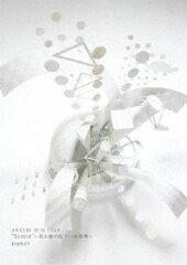 """【送料無料】ARASHI 10-11TOUR""""Scene""""〜君と僕の見ている風景〜 DOME+【通常盤】"""