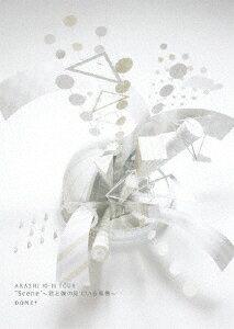 """【送料無料】ARASHI 10-11 TOUR """"Scene""""〜君と僕の見ている風景〜 DOME+ [ 嵐 ]"""