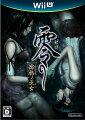 零 〜濡鴉ノ巫女〜の画像