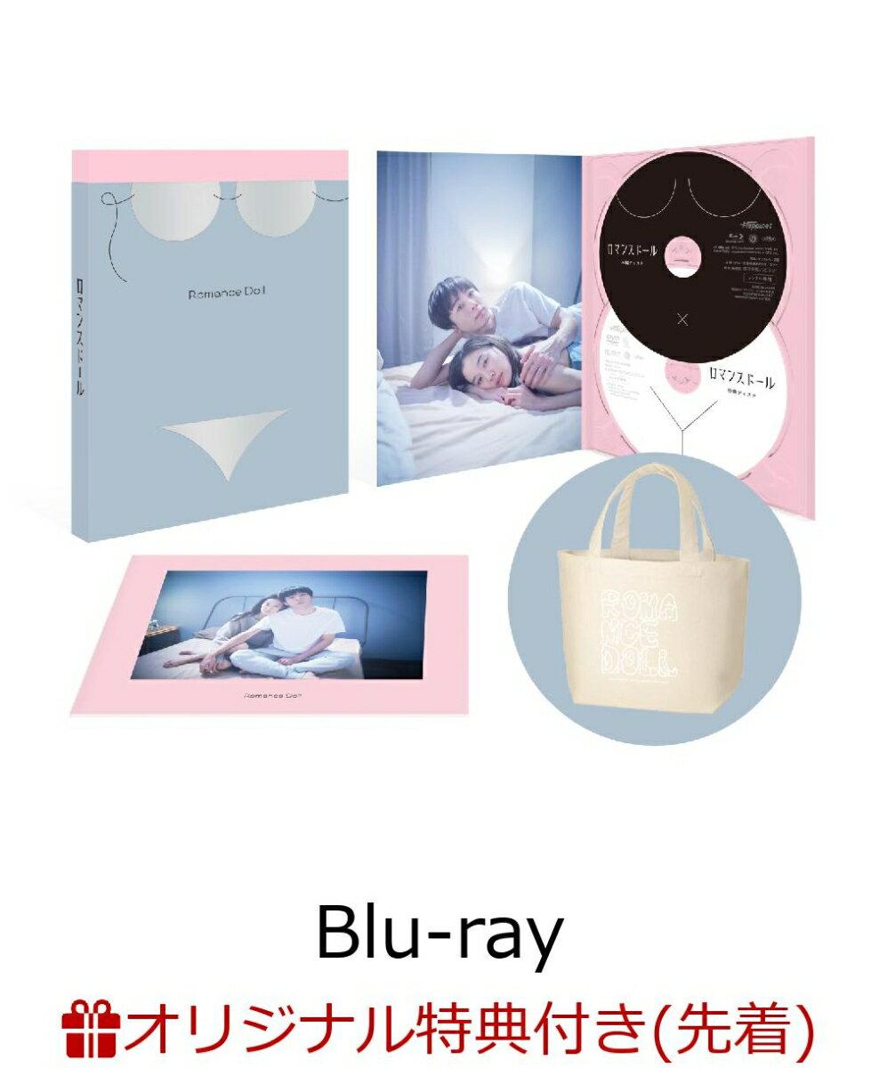 【楽天ブックス限定先着特典】ロマンスドール 豪華版(2L判ブロマイド3枚セット)【Blu-ray】