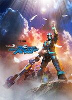 ゴーストRE:BIRTH 仮面ライダースペクター【Blu-ray】