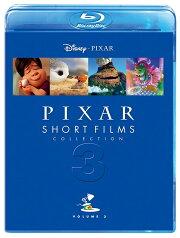 ピクサー・ショート・フィルム Vol.3【Blu-ray】