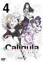 TVアニメ「Caligula-カリギュラー」第4巻 [ 沢城千春 ]
