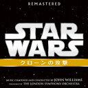 スター・ウォーズ エピソード2/クローンの攻撃 オリジナル・サウンドトラック [ (V.A.) ]
