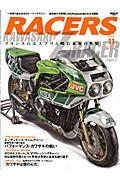 RACERS(volume 11)