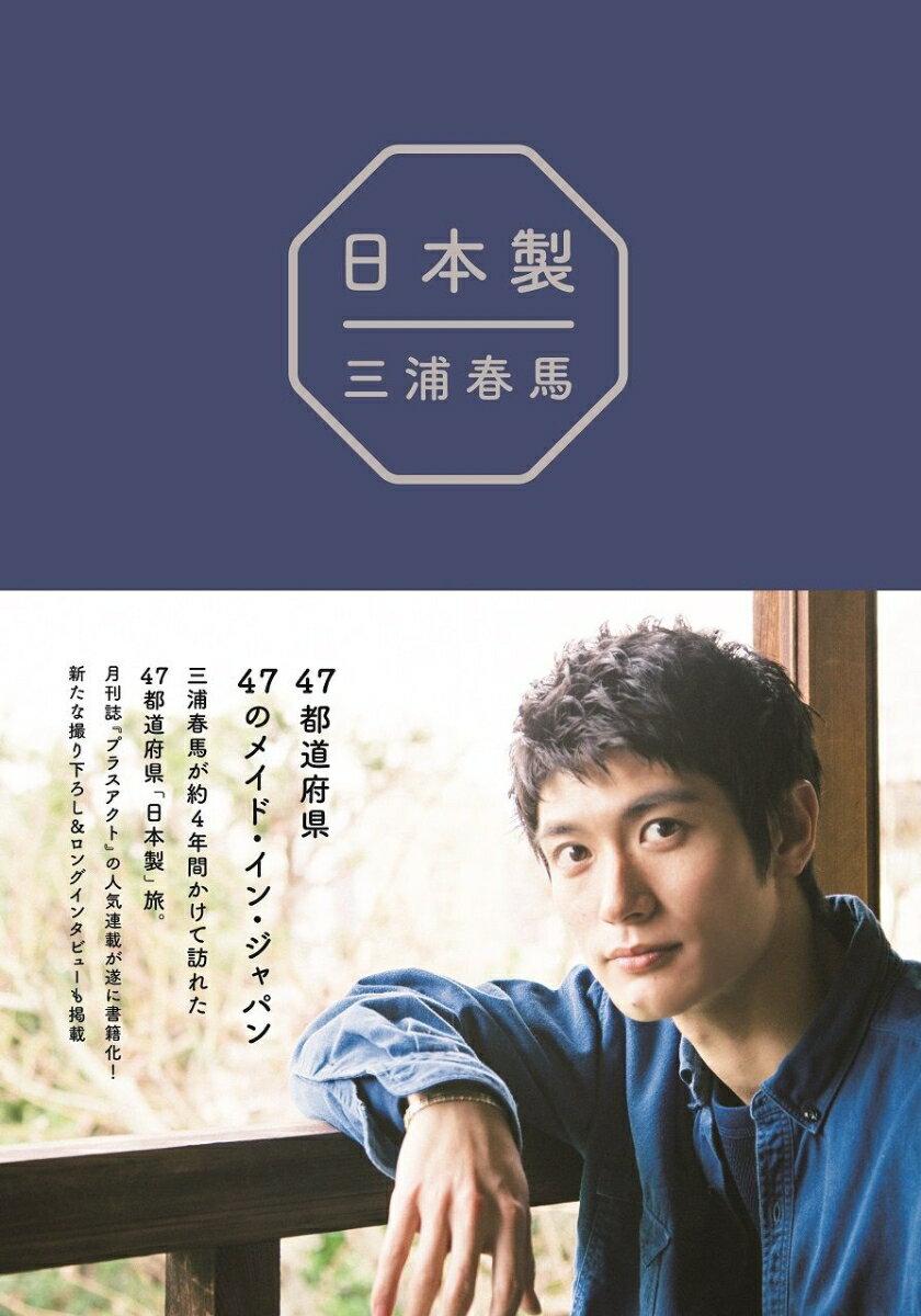 7/4放送『世界一受けたい授業』に出演!