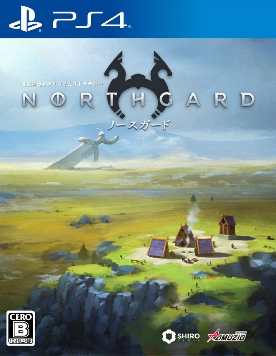 【早期予約特典】Northgard(ノースガード) PS4版(【外付】オリジナルアートブック)