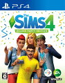 The Sims 4 Deluxe Party Editionの画像