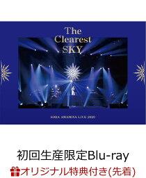 """雨宮天ライブ2020 """"The Clearest SKY"""" (初回生産限定盤) (ブロマイド)"""