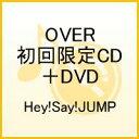 【送料無料】OVER