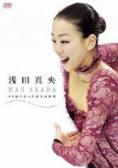 【送料無料】浅田真央 20歳になった氷上の妖精 [ 浅田真央 ]