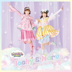 TVアニメ『ミュークルドリーミー みっくす! 』主題歌シングル フレー! フレー! ドリーミージャンプ (CD+DVD)