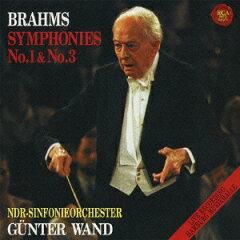 ブラームス – 交響曲 第1番 ハ短調 作品68(ギュンター・ヴァント)