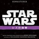 スター・ウォーズ エピソード3/シスの復讐 オリジナル・サウンドトラック [ (V.A.) ]
