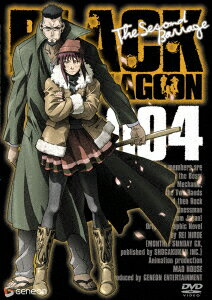 BLACK LAGOON The Second Barrage 004画像