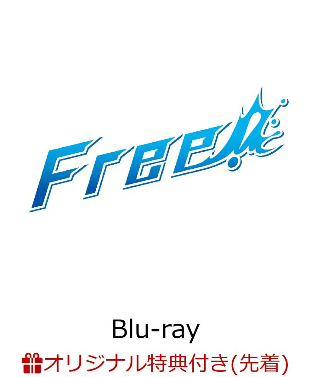 キッズアニメ, その他 Free! Blu-ray BOXBlu-ray
