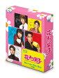 花より男子2(リターンズ) Blu-ray Disc Box【Blu-ray】 [ 井上真央 ]