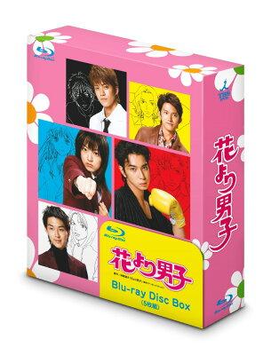 【楽天ブックスならいつでも送料無料】花より男子2(リターンズ) Blu-ray Disc Box【Blu-ray】 [...