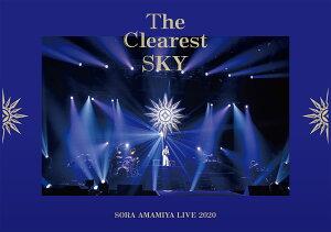 "雨宮天ライブ2020 ""The Clearest SKY"" (初回生産限定盤)【Blu-ray】"
