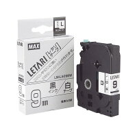 マックス PM-36用テープカセット9mm幅白に黒字 LM-L509BW