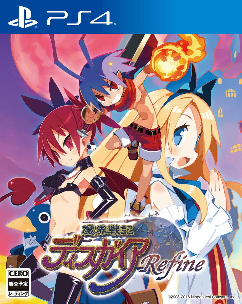 魔界戦記ディスガイア Refine PS4版 通常版