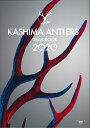 KASHIMA ANTLERS YEAR BOOK 2020 [ 鹿島アントラーズ エフ・シー ]