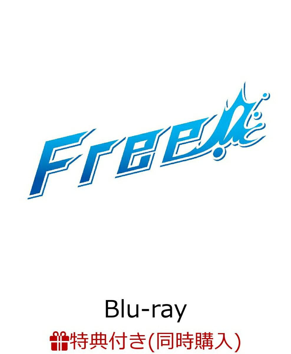 キッズアニメ, その他 Free! Blu-ray BOXFree!2020 Blu-ray DISCBlu-ray