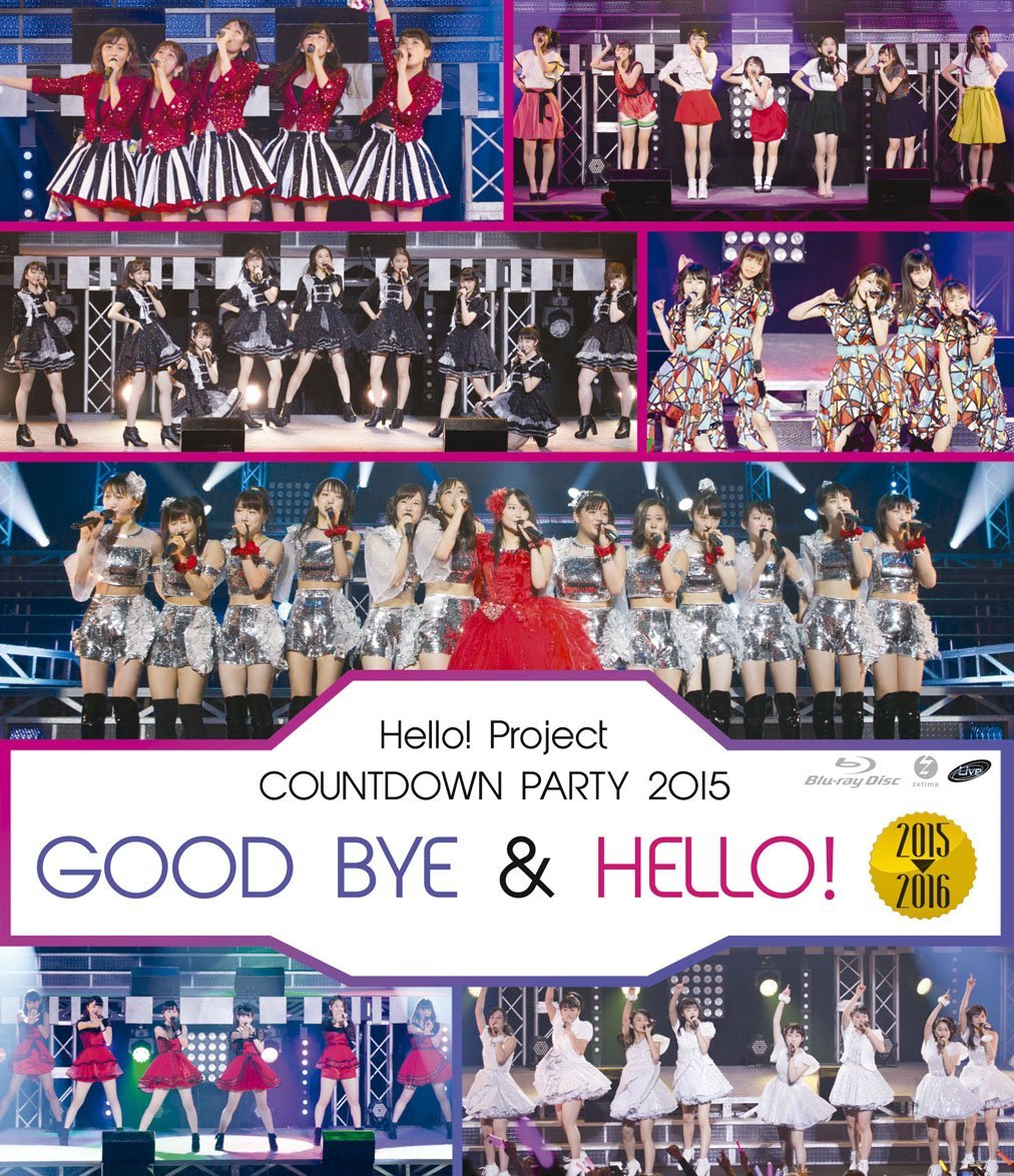 Hello!Project COUNTDOWN PARTY 2015 〜 GOOD BYE & HELLO! 〜【Blu-ray】画像