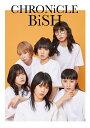 BiSH ロッキング・オンクロニクルビッシュ ビッシュ 発行年月:2021年03月26日 予約締切日:2021年02月22日 ISBN:2100012332835 本 エンタメ・ゲーム 音楽 ロック・ポップス メンバー撮り下ろしチェキ(ランダム1名)