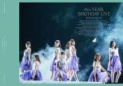 8th YEAR BIRTHDAY LIVE Day2(通常盤)