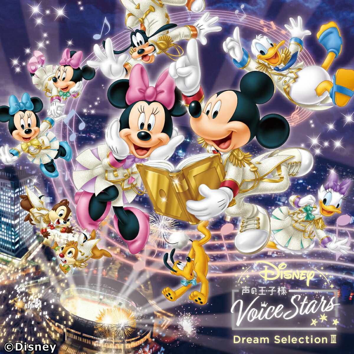 Disney 声の王子様 Voice Stars Dream Selection 3画像
