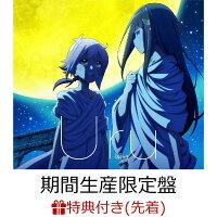 【先着特典】願い (期間生産限定盤 CD+Blu-ray) (「願い」アーティスト写真柄クリアファイル付き)