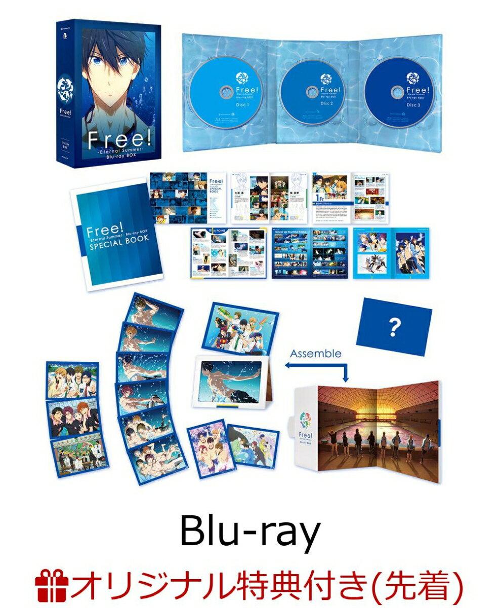 キッズアニメ, その他 Free!-Eternal Summer- Blu-ray BOXBlu-ray()