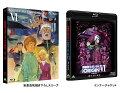 機動戦士ガンダム THE ORIGIN VI 誕生 赤い彗星(最終巻)【Blu-ray】