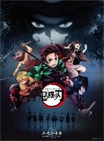 鬼滅の刃(2020年1月始まりカレンダー)